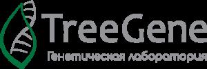 Молекулярно-генетическая лаборатория TreeGene